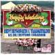 Bunga Papan Wedding_027